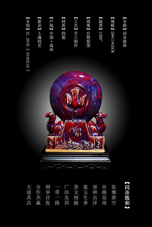 您有一封來自亚博取款出账安全快速的鈞瓷文化藝術沙龍邀請函,請注意查收