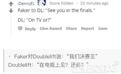 情场赛场两失意,Faker丢了冠军没了恩静,中国玩家:心疼李哥!