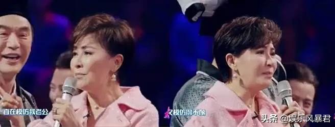 男星疯狂模仿梁朝伟钓出本尊爱妻 刘嘉玲满脸尴尬:又不像