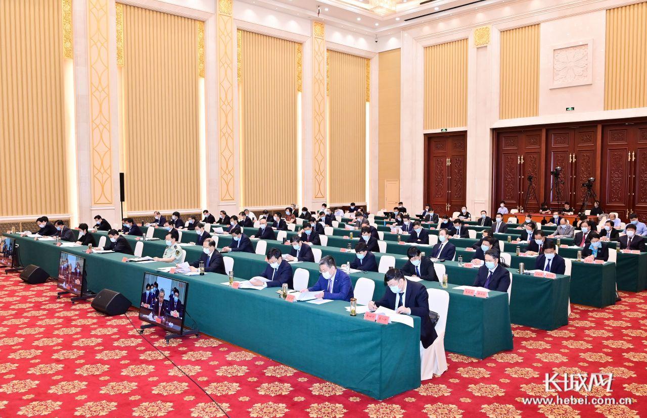 河北省信访稳定暨安全生产工作会议在石家庄召开