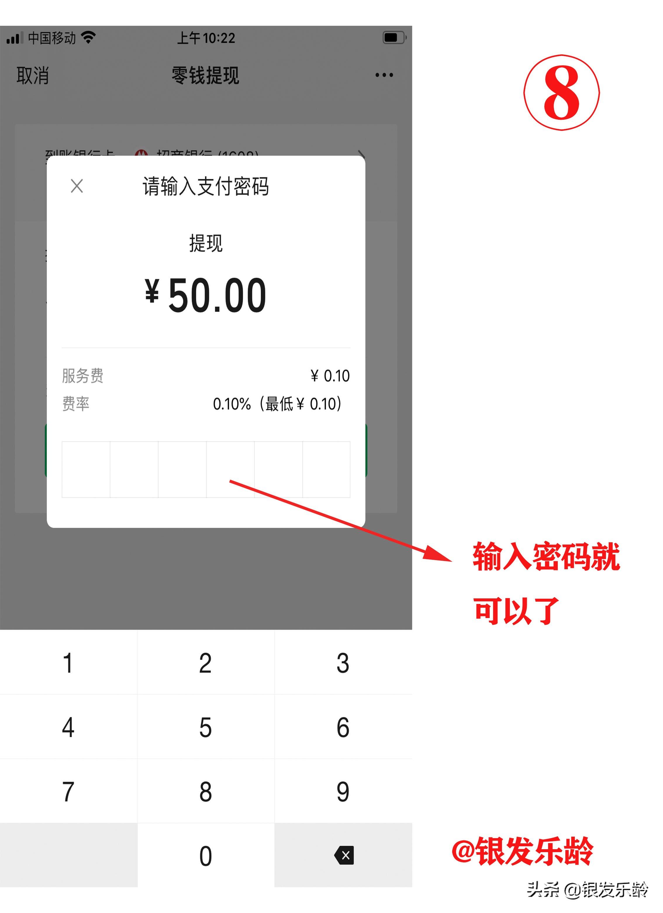 微信转账到银行卡(微信转账银行卡4天不到)