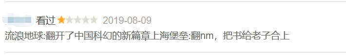 """""""失业""""2年,鹿晗的尴尬,撕开了谁的遮羞布?"""