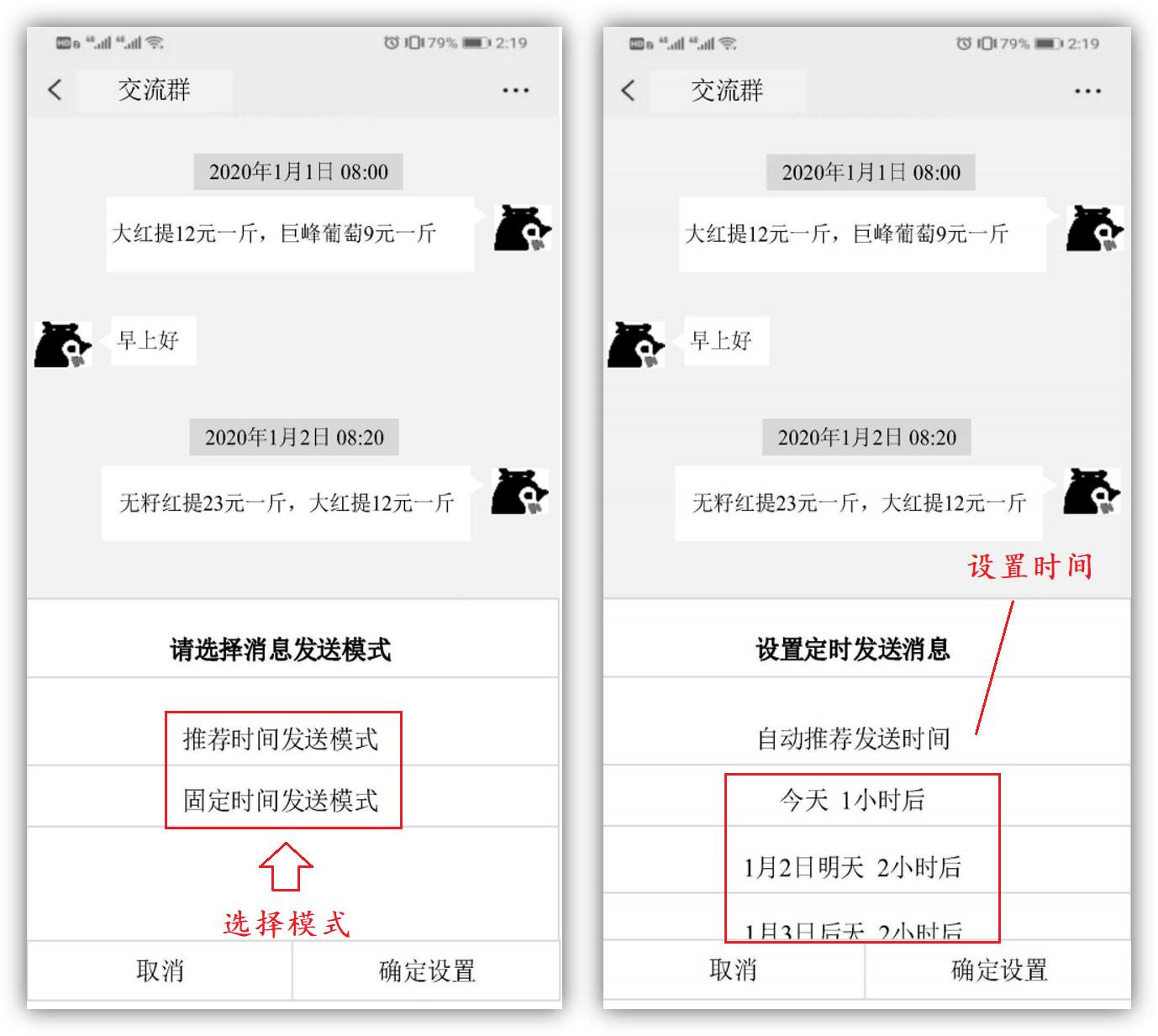 微信8.0.7悄悄更新!定时消息要来了?还有7个新变化