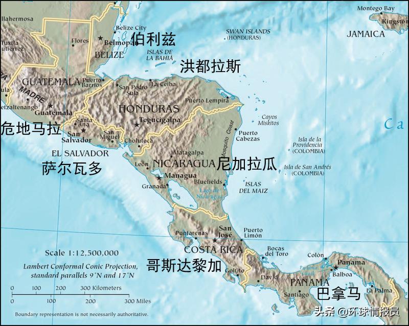 狭长的中美洲有七个国家,为什么他们无法统一成联邦国家?