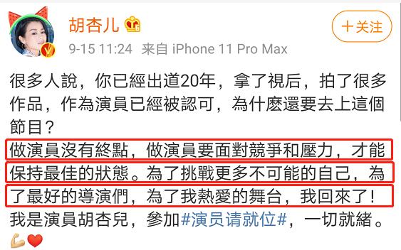 曾获TVB双料视后,胡杏儿复出和新人比拼演技,她并非自降身价