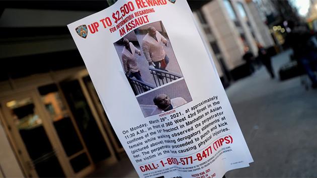 精神病更喜欢攻击亚洲人?纽约市警察局声称已经找到了亚洲人经常被袭击的原因