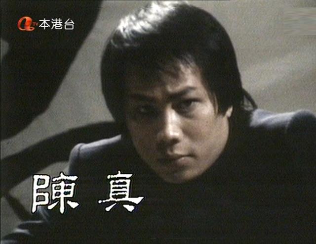 大号是中华,让人难忘的八十年代经典港剧《陈真》