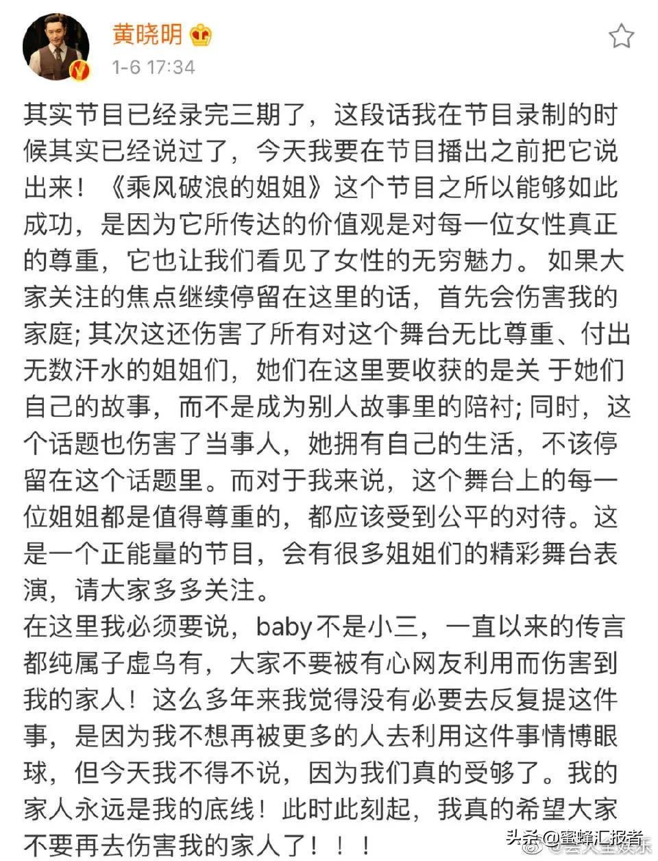 李菲儿微博评论炸开了锅,杨颖工作室发声明维权,有翡周翡吻谢允