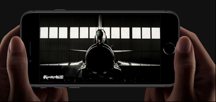 最新款iPhone SE宣布公布,市场价3299起!你要了解的都会这