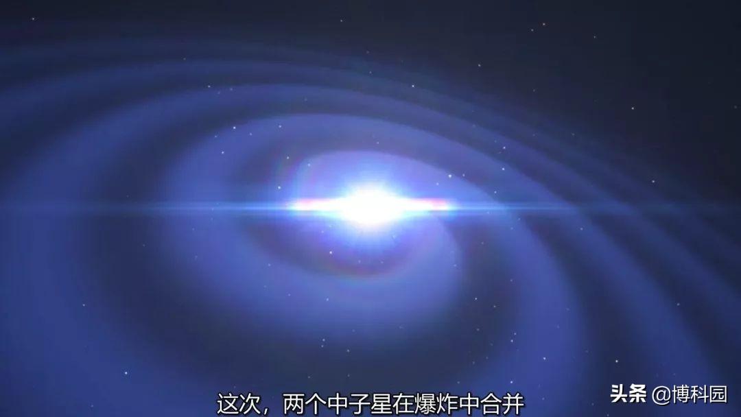 用11600个CPU,同时模拟中子星的引力波、磁场和中微子物理