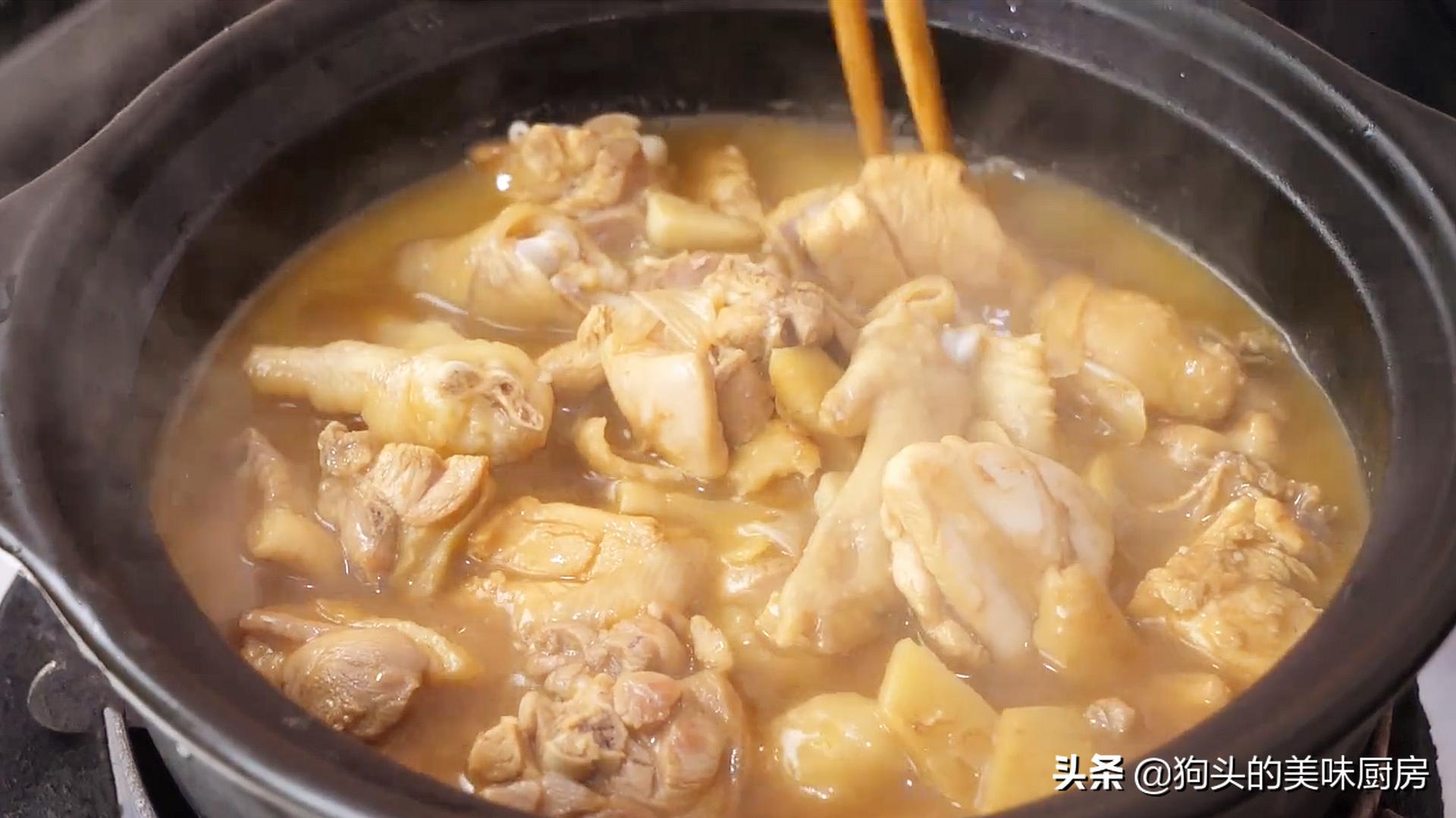 炖鸡肉时,切记不要直接焯水,教你一个做法,肉嫩鲜香不腥不柴 美食做法 第16张