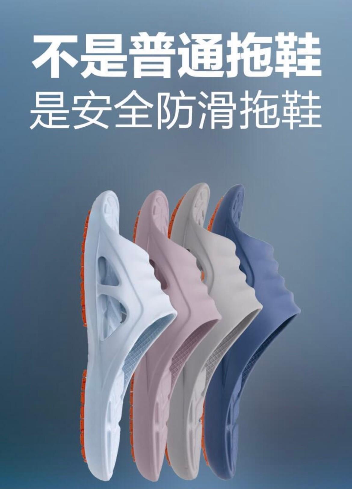 给父母买什么品牌的拖鞋比较好?