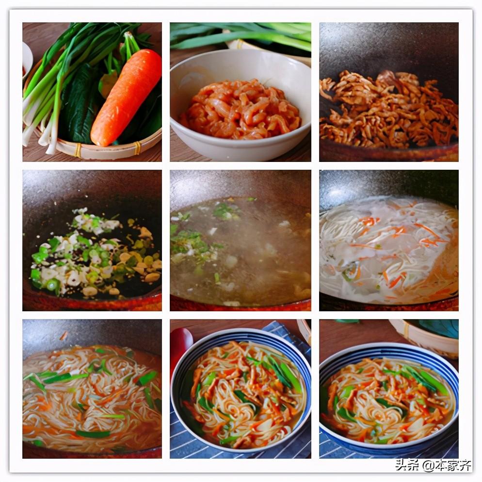 愛吃麵條的福音! 分享7道好吃的做法,經典又家常,手把手教你