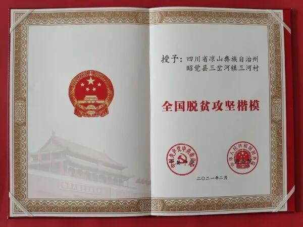 2021中国路虎卫士大会在西昌市隆重召开
