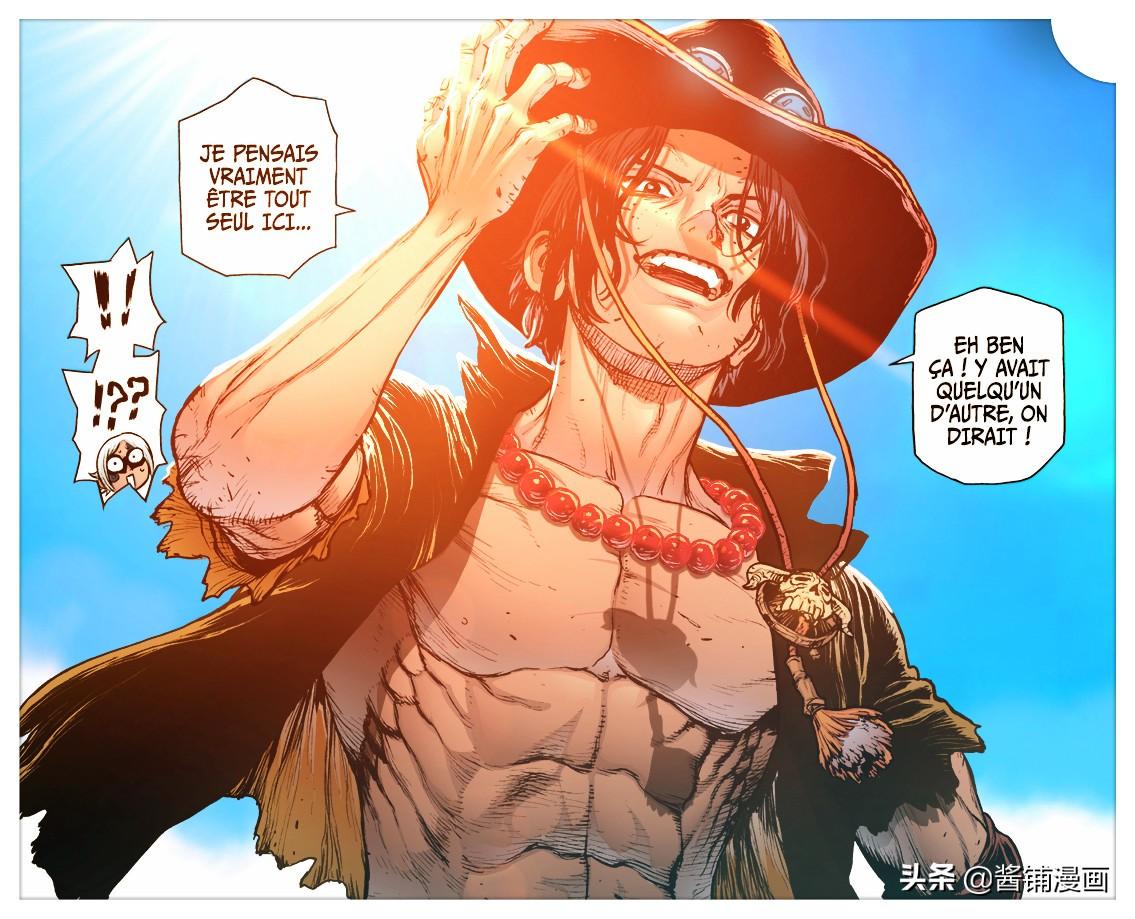海賊王外傳,羅傑的子嗣完全看不起雷利,稱呼雷利和羅傑為墊腳石