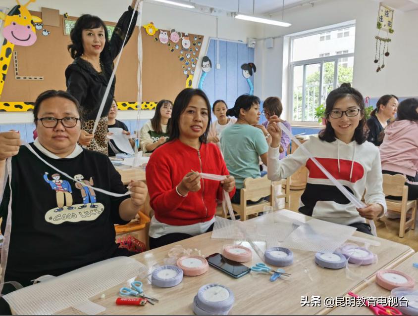 昆明十幼开展主题党日活动庆祝教师节