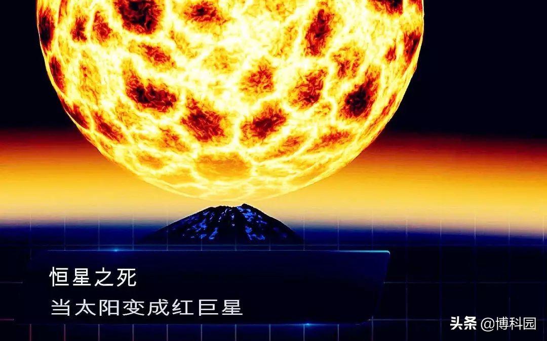 科学家证实:组成地球的一些物质,是来自红巨星爆炸的星尘