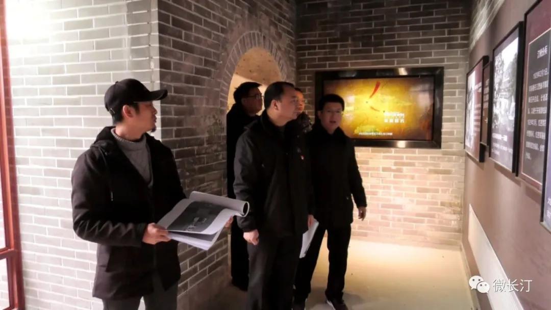 长汀县委书记廖深洪调研长征国家文化公园(长汀段)项目建设工作