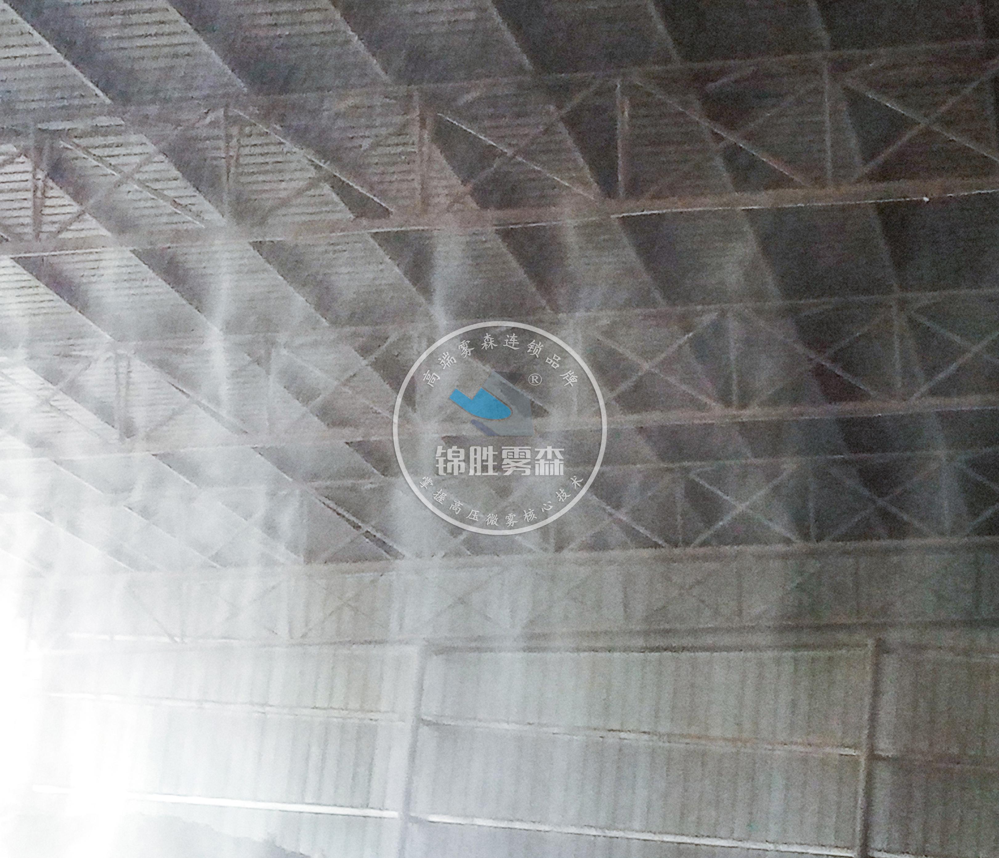 不同的设施,不同的安装工艺——锦胜雾森人造雾