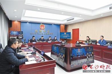 长沙市人大常委会全面推动认罪认罚从宽制度落地见效