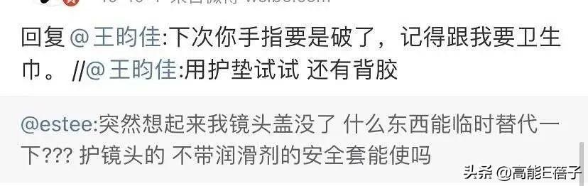 朱珠疑似奉子成婚,清华大学老公也被扒出是花心渣男?