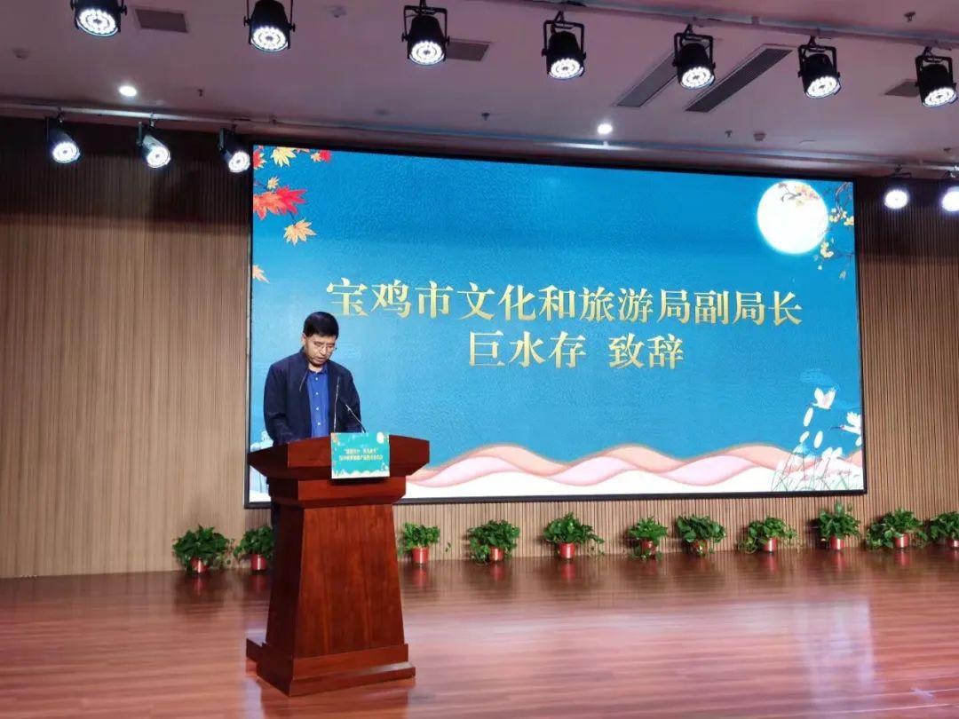 """""""惠游汉中、汉风秋月""""汉中秋季旅游产品推介发布会走进宝鸡"""