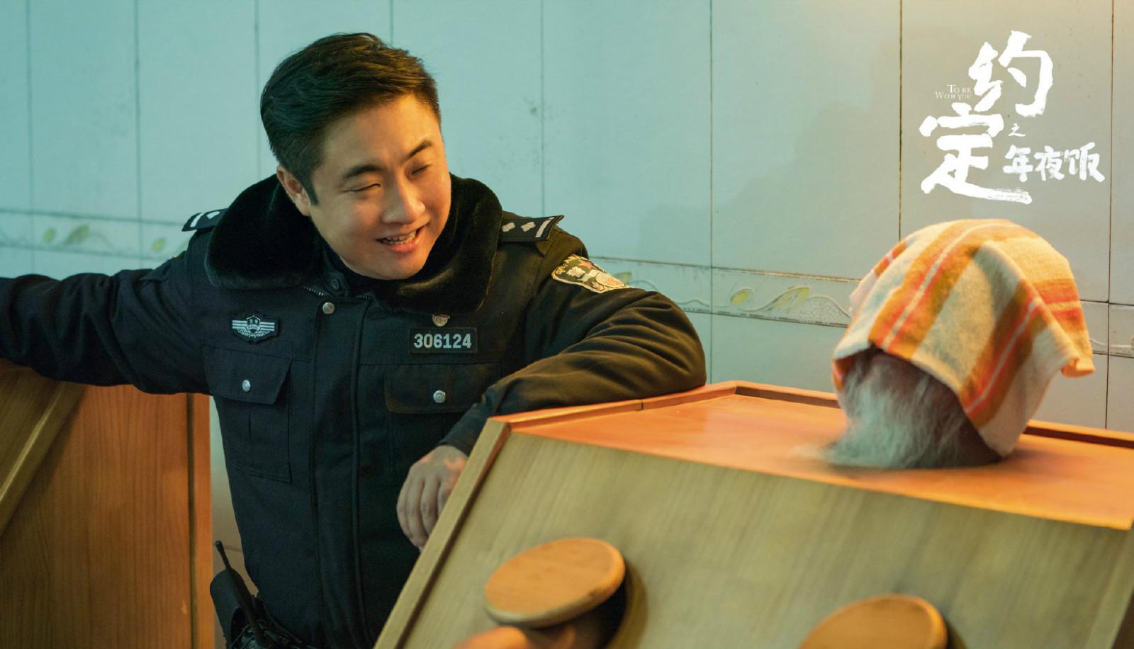 《约定》首播,乔杉张子贤上演爆笑片警,轻松幽默的下饭剧
