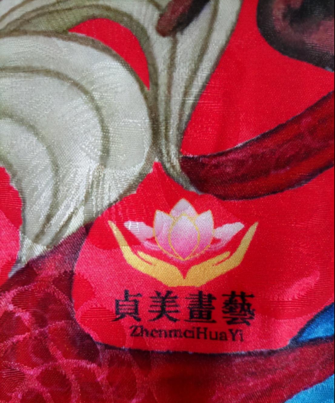 """活态传承 活力再现 国家级非遗""""水陆画""""旗袍秀秀出美好新生活"""