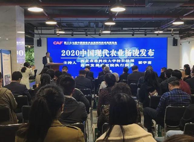 第28届农高会面向全国征集农业高新技术成果