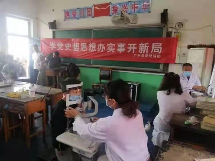 """邯郸广平县统战部联合爱尔眼科医院开展""""学党史走基层""""实践活动"""