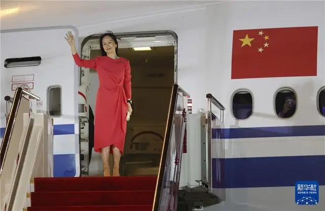 """外交部:对孟晚舟女士所谓""""欺诈""""的指控纯属捏造"""