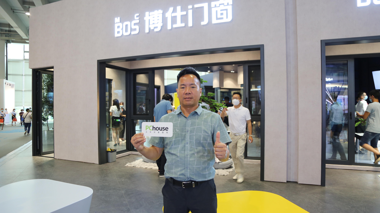 博仕门窗王湘根:安全为先 设计驱动 为年轻消费者营造美好家