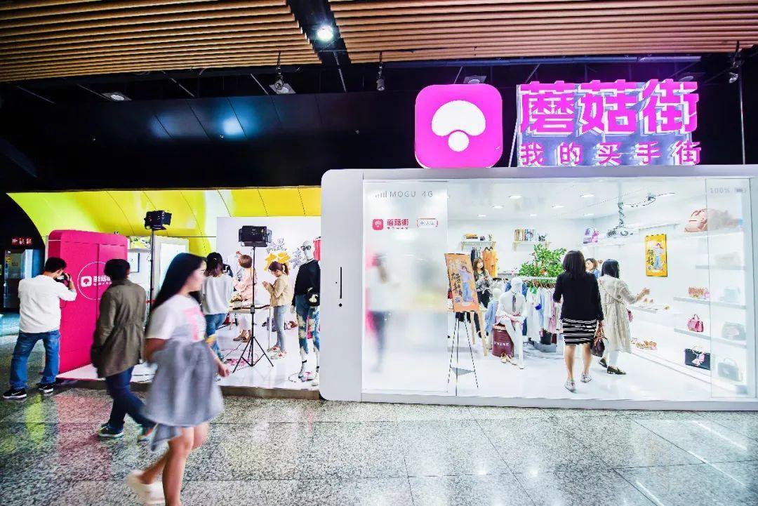 """市值跌去九成,直播电商""""鼻祖""""蘑菇街,还顽强活着"""