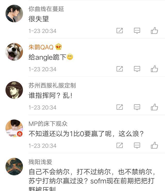 SN败给FPX后,官博沦陷了!粉丝:Bin能练纳尔吗?无语了