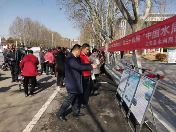"""兰考县水利局深入开展""""世界水日""""""""中国水周""""宣传活动"""