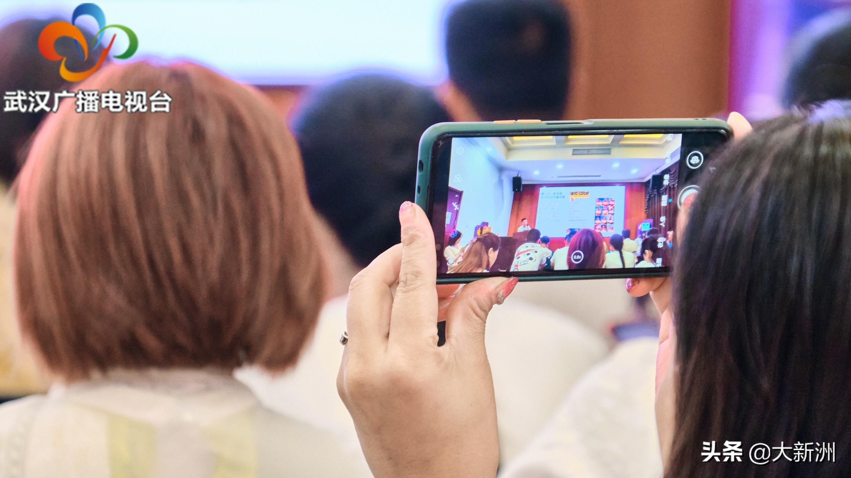 助力企业发展 新洲区召开短视频及直播能力提升培训会
