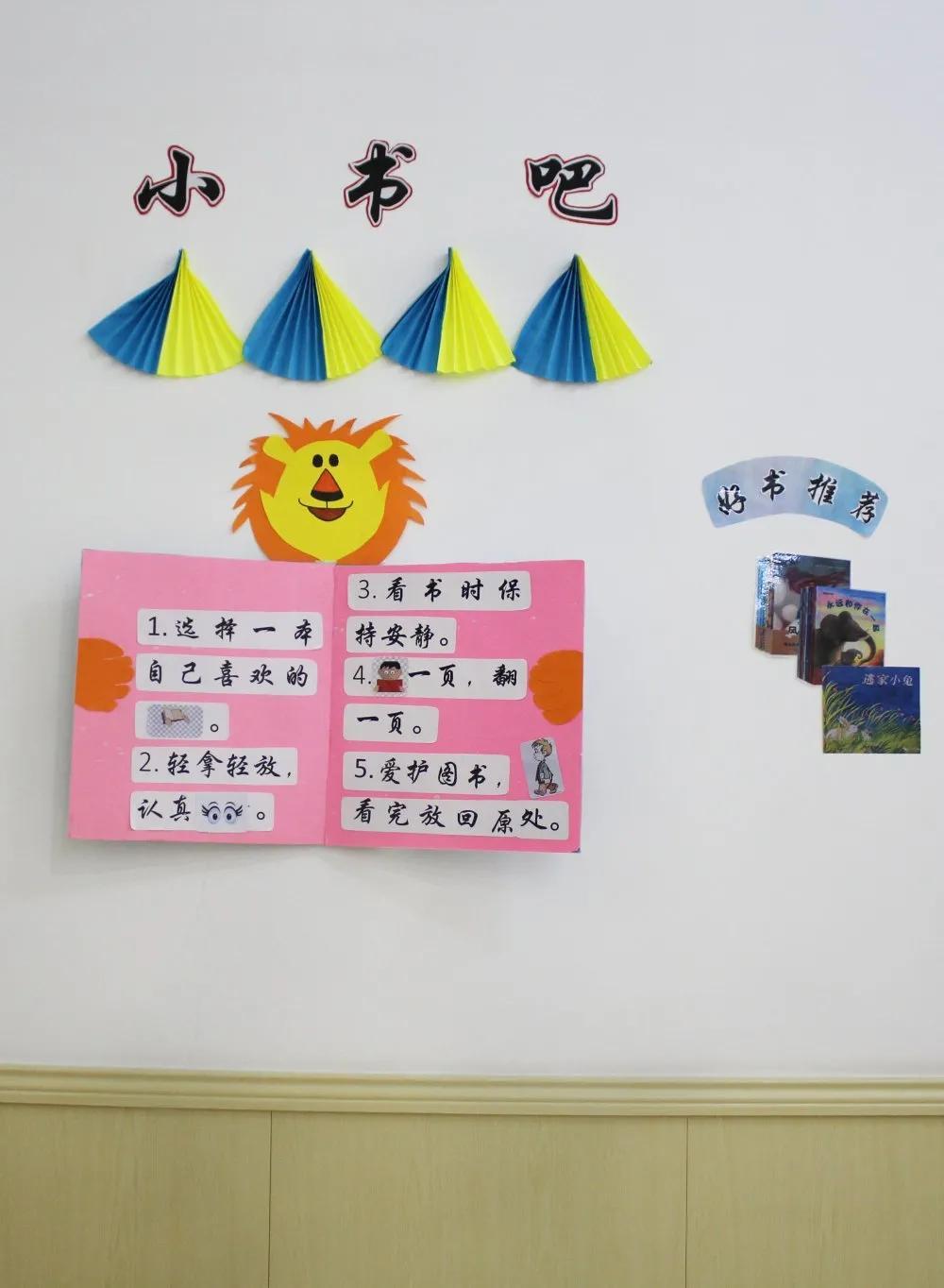 高新区汇爱幼稚园丨戮力同心抓环创,家园共育蓓蕾香
