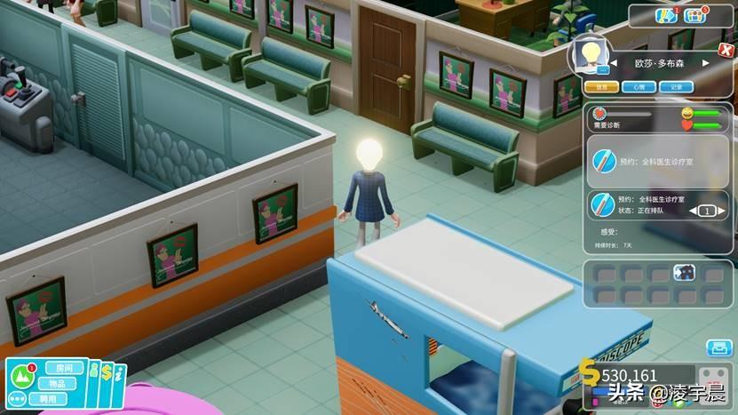 《双点医院》评测:出色的模拟经营游戏,打造自己的医院帝国