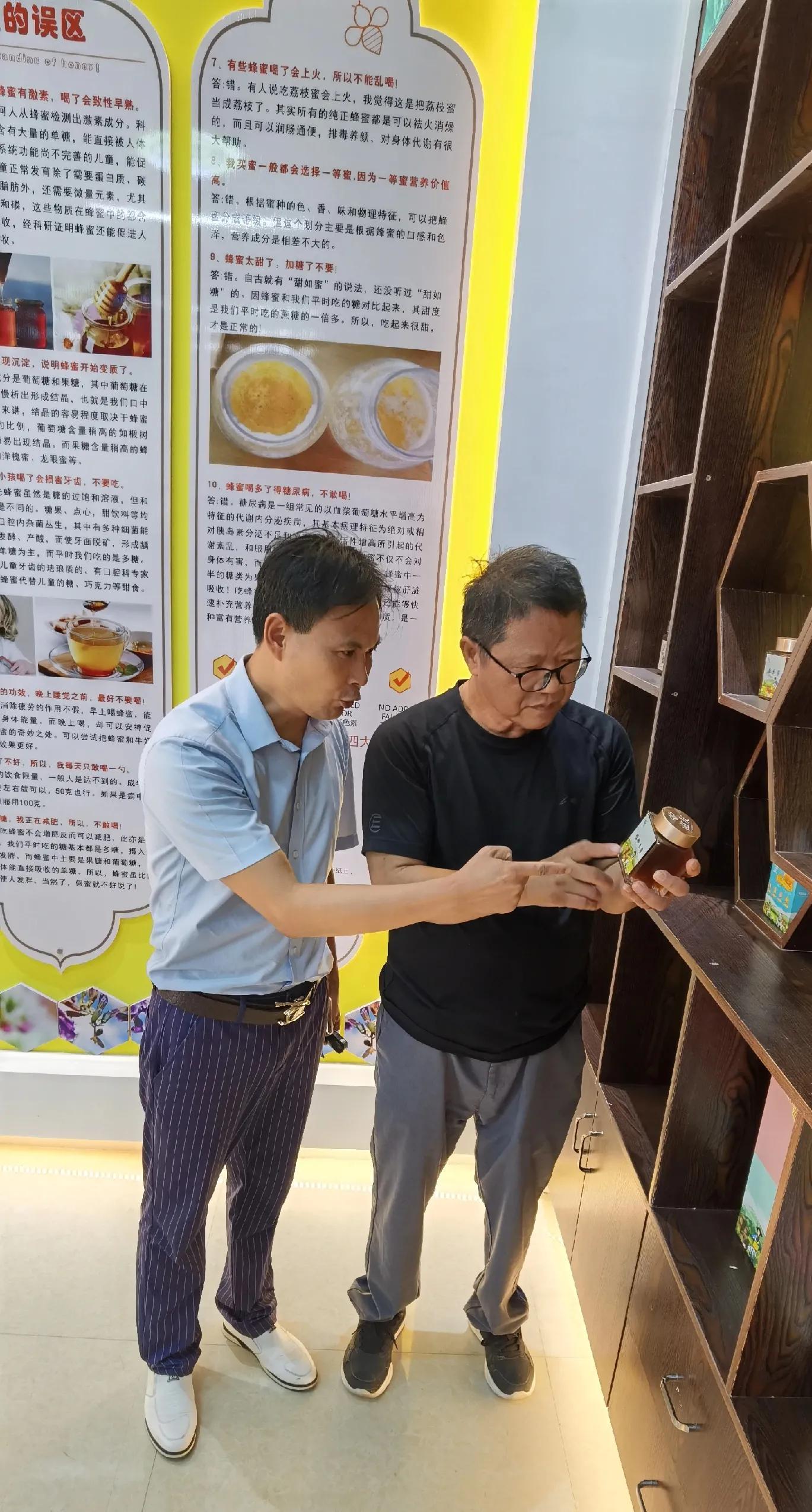 谢明山: 在乡村振兴中率领农民养蜂 让更多家庭过上甜蜜生活