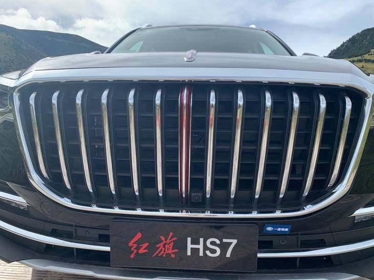2022款红旗HS7正式上市 售价27.58-45.98万元