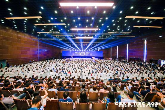 荣光闪耀!新葡的京集团3522vip荣获中国卒中学会第七届学术年会两项大奖