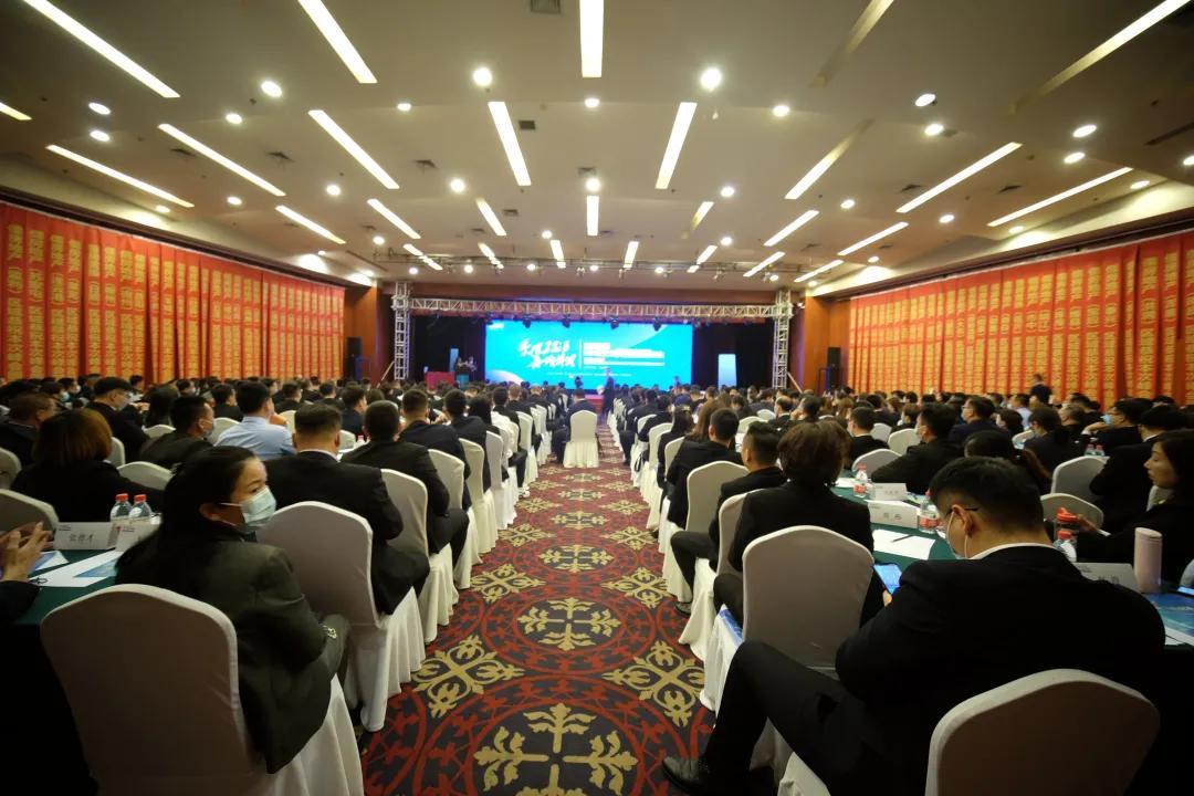 容客集团2020年企业战略创新峰会在山东临沂圆满落幕