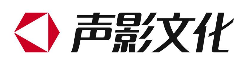 古典玩偶+红纺文化+华裳九州,三文娱年度峰会1月7日上海见