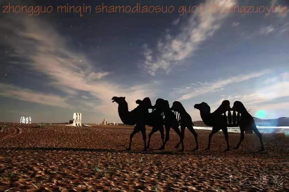 民勤沙漠雕塑博物馆 || 在沙漠里展示神奇和灵动