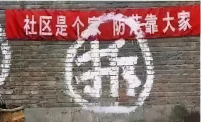 杨在明律师提示:征地拆迁中需要慎重的拆迁协议有哪些?