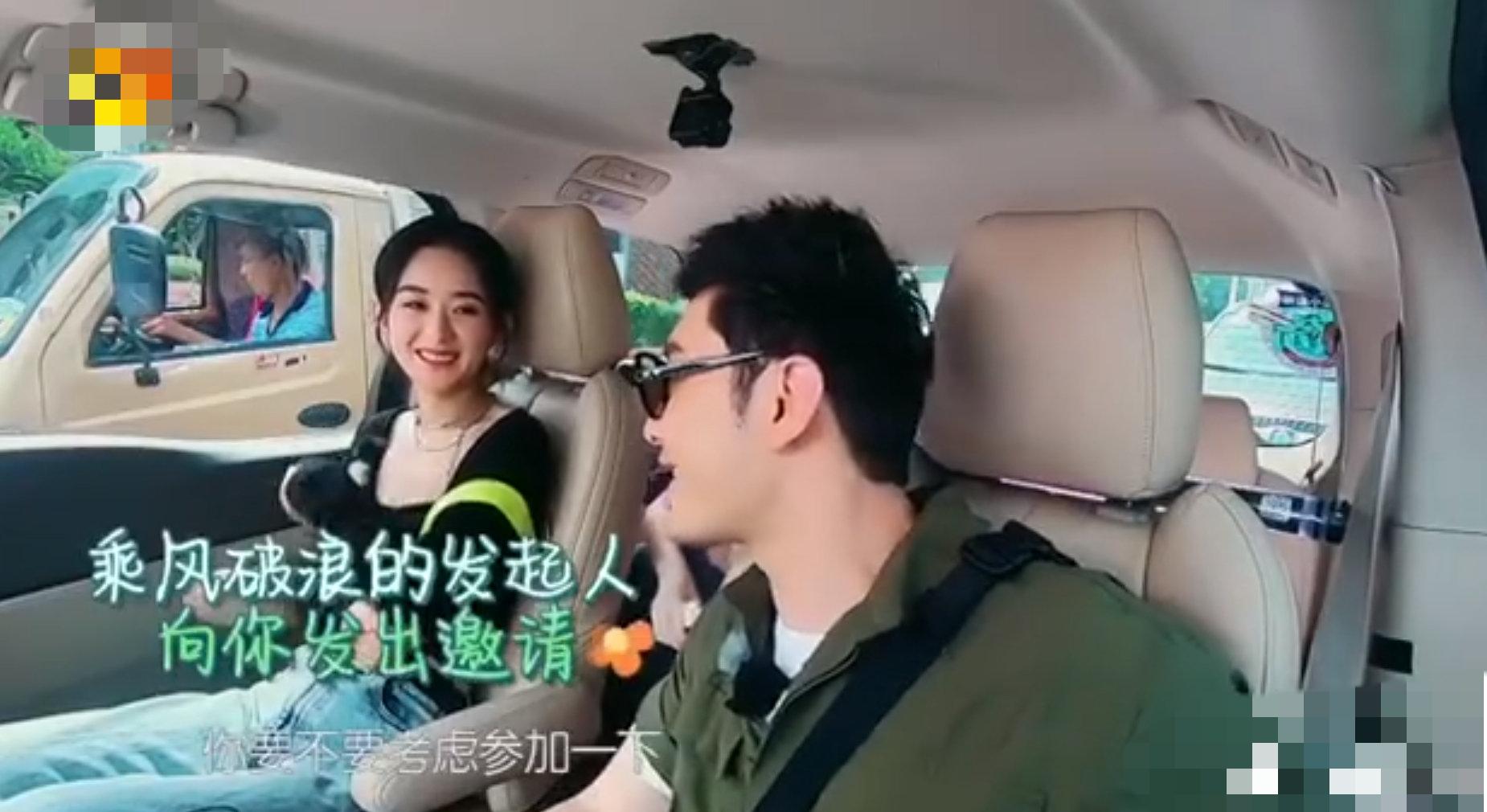 赵丽颖快逃,黄晓明要来邀请你参加《乘风破浪的姐姐第二季》啦