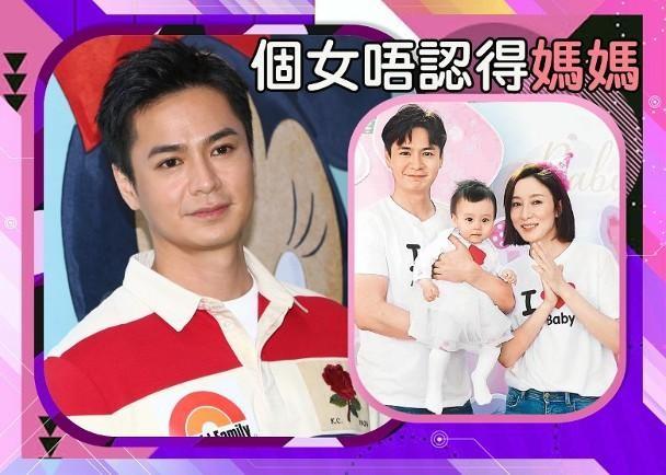 罗仲谦和杨怡内地拍摄3月赚8位数,回去女儿不认识妈妈,太心塞