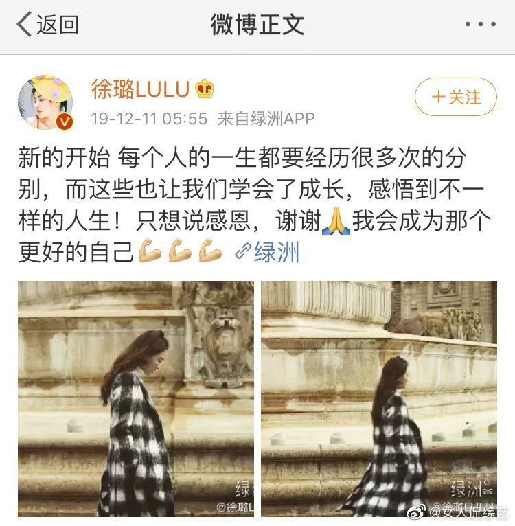 张铭恩徐璐被爆早已分手 一场闹剧还是别有用心?