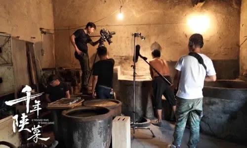 纪录片《千年陕菜》2月1日起央视首播