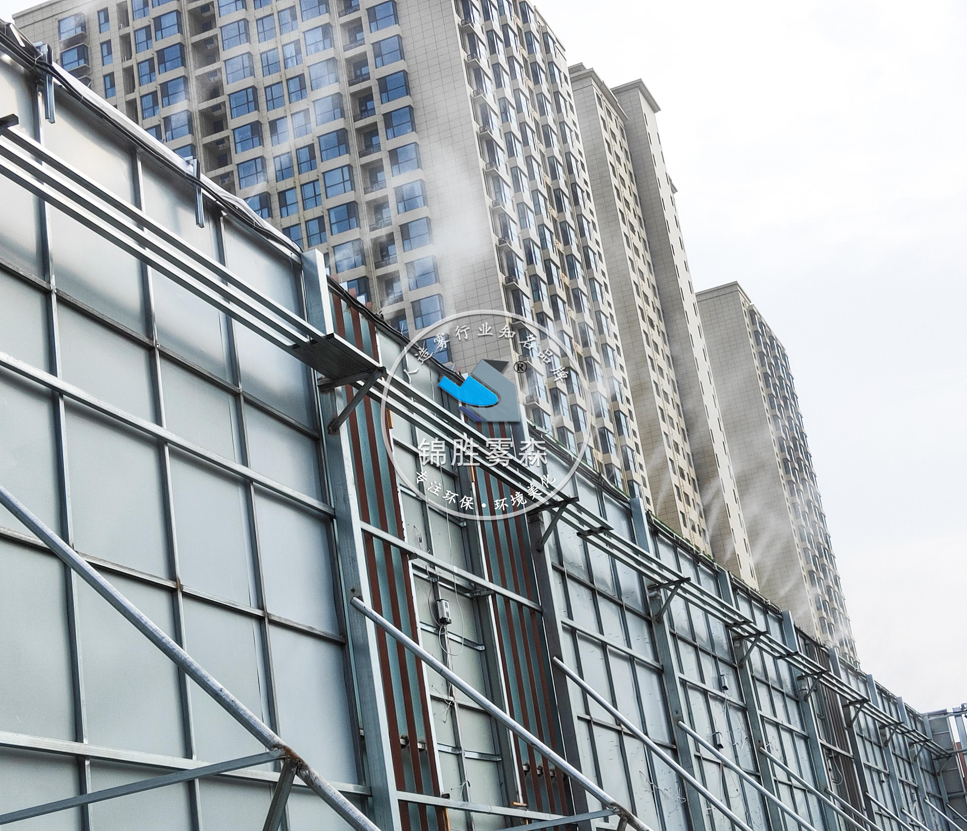 高压喷雾降尘系统,综合治理扬尘污染——锦胜雾森
